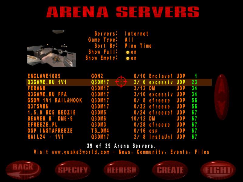 Это список серверов q3a